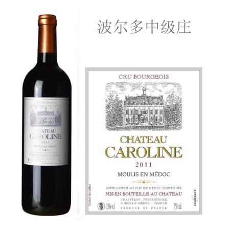 2011年卡罗琳酒庄红葡萄酒
