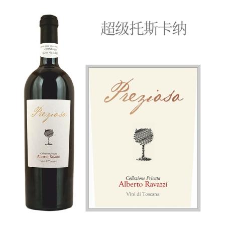 2011年拉瓦奇酒庄普吉梭红葡萄酒