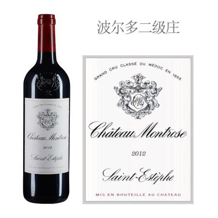2012年玫瑰山庄园红葡萄酒