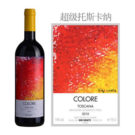2010年缤缤格拉兹酒庄色彩红葡萄酒