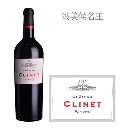 2017年克里纳城堡红葡萄酒
