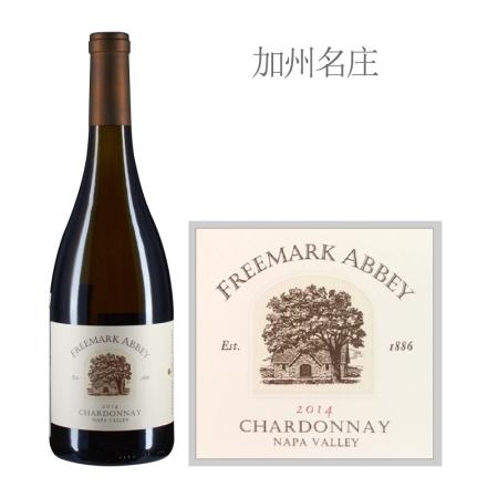 2014年菲玛修道院酒庄霞多丽白葡萄酒
