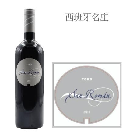 2011年圣罗曼红葡萄酒