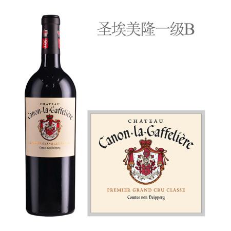 2019年卡农嘉芙丽酒庄红葡萄酒