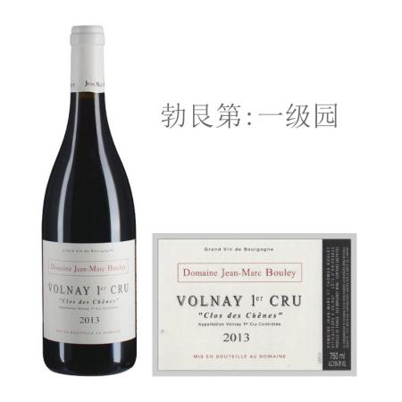 2013年宝丽庄园橡树(沃尔奈一级园)红葡萄酒