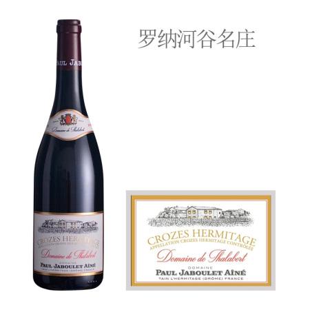 2015年嘉伯乐德拉贝园红葡萄酒