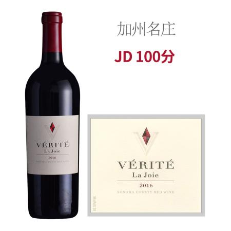 2016年真理喜悦红葡萄酒