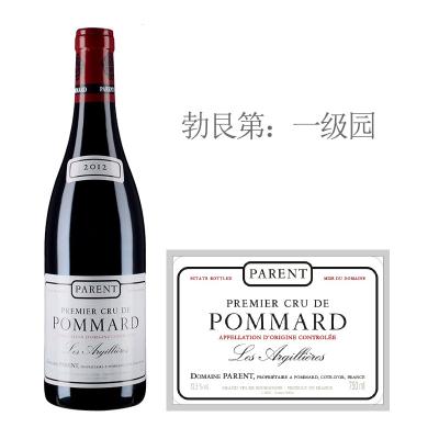 2012年巴赫酒庄阿格利(玻玛一级园)红葡萄酒