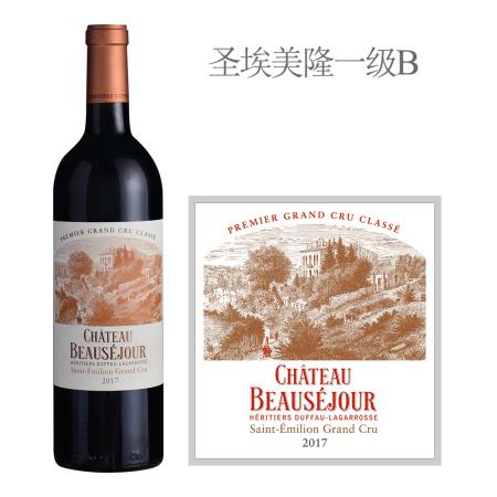 2017年博塞庄园红葡萄酒
