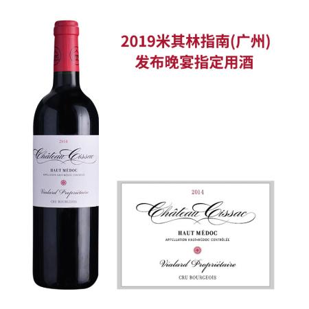 2014年斯萨克城堡红葡萄酒