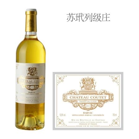 2017年古岱酒庄贵腐甜白葡萄酒