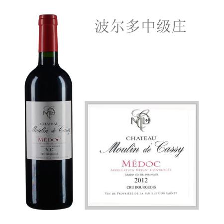 2012年慕琳卡西酒庄红葡萄酒