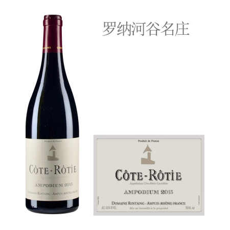 2015年罗赛腾酒庄爱珀迪特酿红葡萄酒