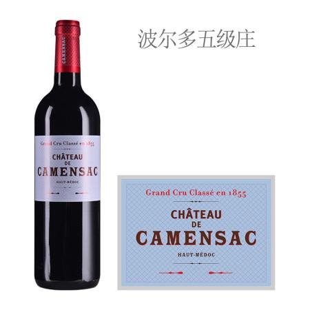 2020年卡门萨克古堡红葡萄酒