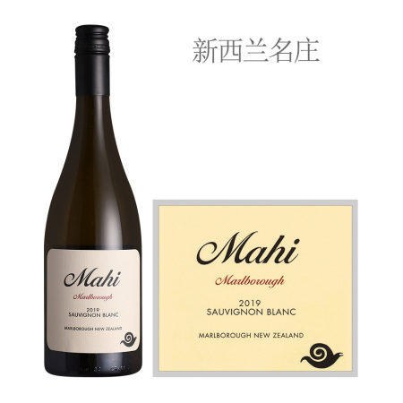 2019年玛熙酒庄长相思白葡萄酒