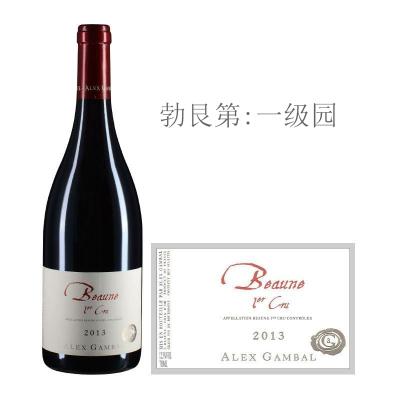 2013年亚力士甘宝酒庄(伯恩一级园)红葡萄酒