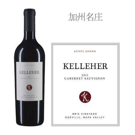 2011年凯莱赫酒庄赤霞珠红葡萄酒