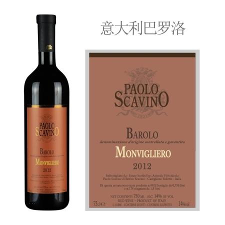2012年宝维诺蒙维格里罗巴罗洛红葡萄酒