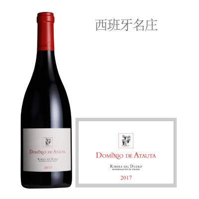 2017年阿朵塔酒庄红葡萄酒