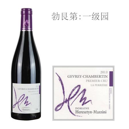 2013年海辛-玛兹酒庄佩丽(热夫雷-香贝丹一级园)红葡萄酒