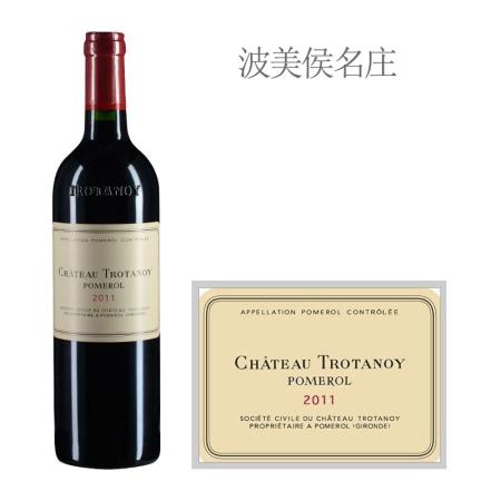 2011年卓龙酒庄红葡萄酒