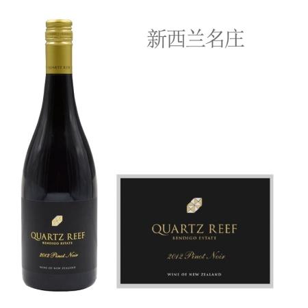 2012年克瑞福酒庄本迪戈园黑皮诺红葡萄酒
