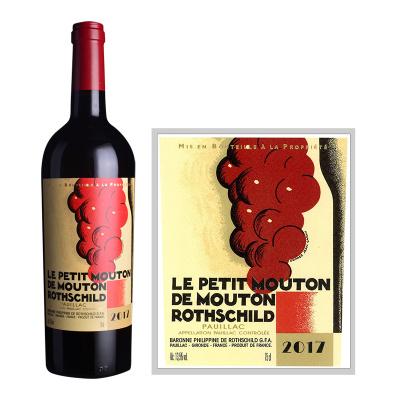 2017年木桐酒庄副牌(小木桐)红葡萄酒