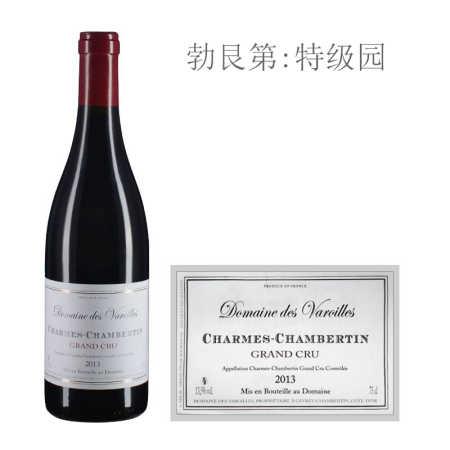 2013年瓦罗耶酒庄(香牡-香贝丹特级园)红葡萄酒