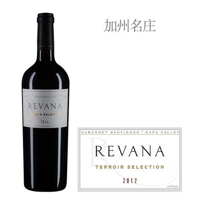 2012年瑞瓦纳酒庄风土精选赤霞珠红葡萄酒