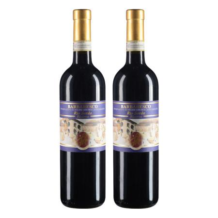 【双支套装】2009年皮埃尔酒庄瑞索多巴巴莱斯科珍藏红葡萄酒