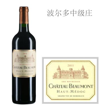 2011年宝梦酒庄红葡萄酒