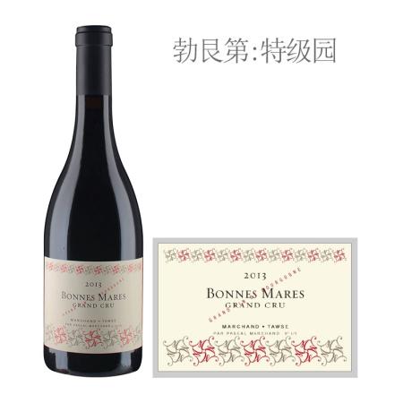 2013年图诗(波内玛尔特级园)红葡萄酒