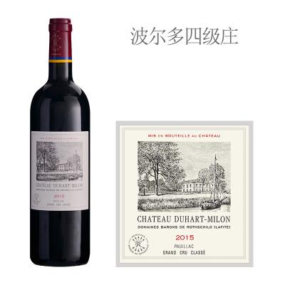 2015年杜哈米隆古堡红葡萄酒