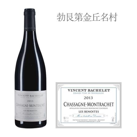 2013年文森巴特酒庄贝诺特(夏山-蒙哈榭村)红葡萄酒