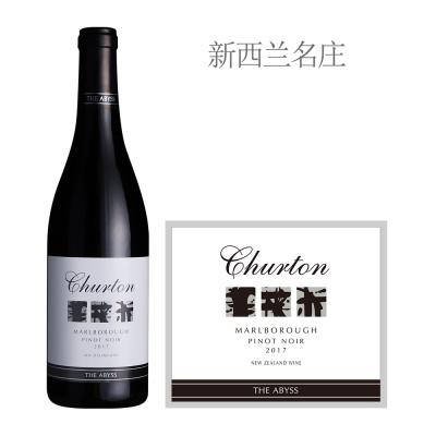 2017年祈藤酒庄深谷黑皮诺红葡萄酒