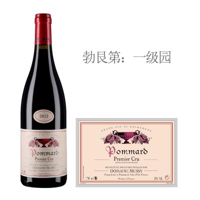 2012年慕思酒庄(玻玛一级园)红葡萄酒
