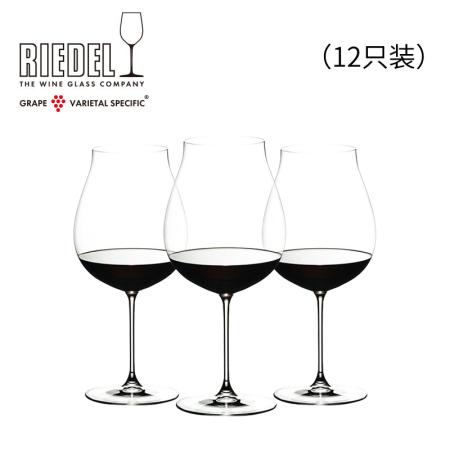 醴铎Riedel黑皮诺杯(12只装)