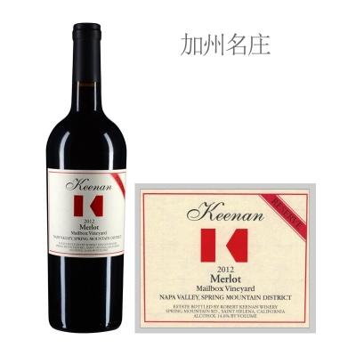 2012年琪兰酒庄美博斯园珍藏梅洛红葡萄酒