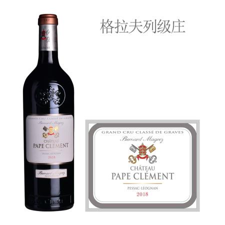 2018年克莱蒙教皇堡红葡萄酒