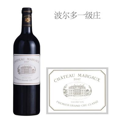 2017年玛歌酒庄红葡萄酒