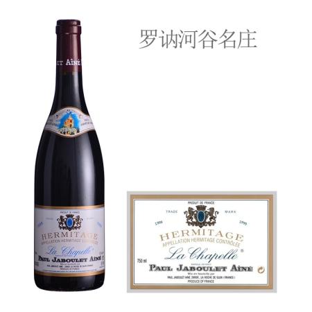 1999年嘉伯乐教堂园红葡萄酒