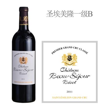 2011年宝石堡红葡萄酒