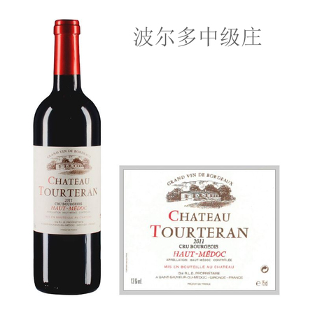 2011年图安庄园红葡萄酒
