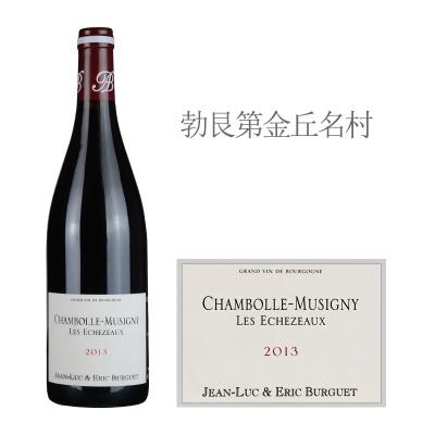 2013年艾伦伯格酒庄伊瑟索(香波-慕西尼村)红葡萄酒