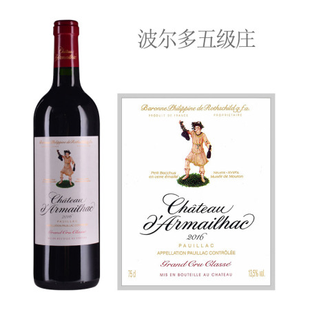 2016年达玛雅克城堡红葡萄酒