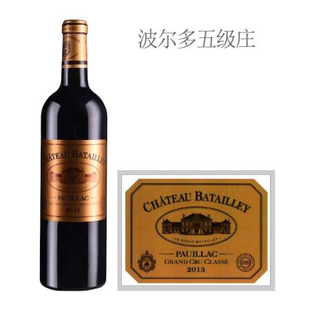 2015年巴特利酒庄红葡萄酒