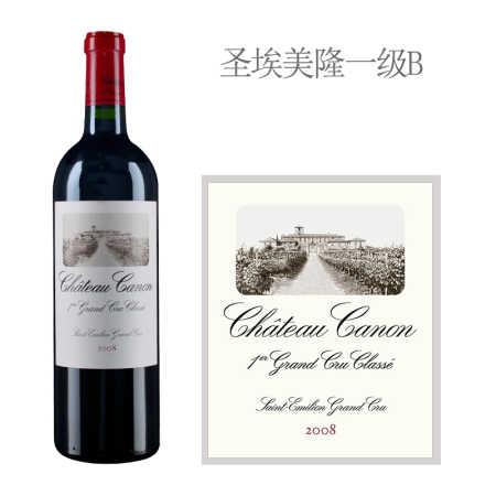 2008年卡农酒庄红葡萄酒