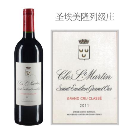 2011年圣马丁酒庄红葡萄酒