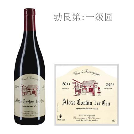 2011年盖克斯酒庄瓦罗泽(阿罗克斯-科尔登一级园)红葡萄酒