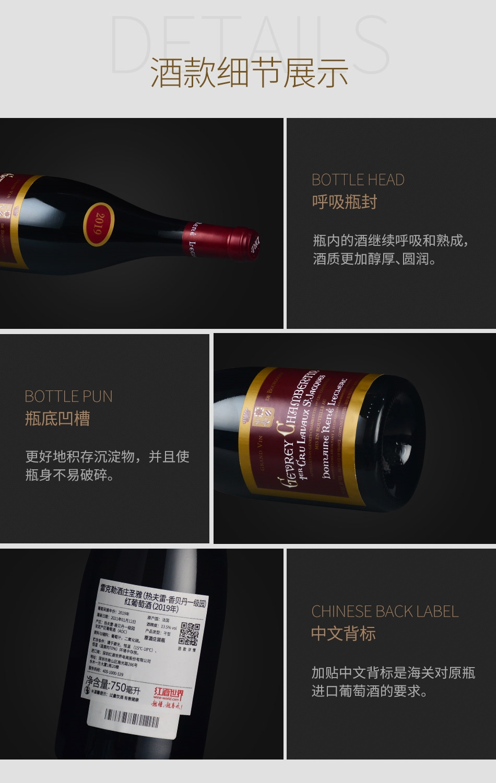 2019年雷克勒酒庄圣雅(热夫雷-香贝丹一级园)红葡萄酒